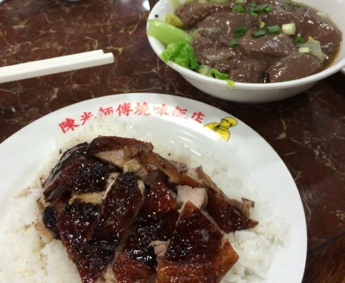焼鵝と焼鴨が美味しい「陳光記飯店」