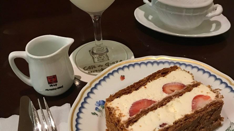 銀座で25年のロングセラーミルフィーユがある喫茶店『みゆき館』