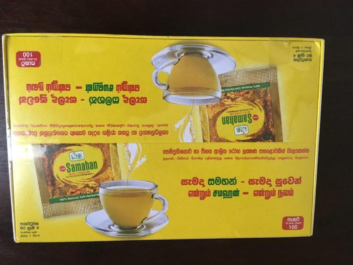 srilankamiyage09