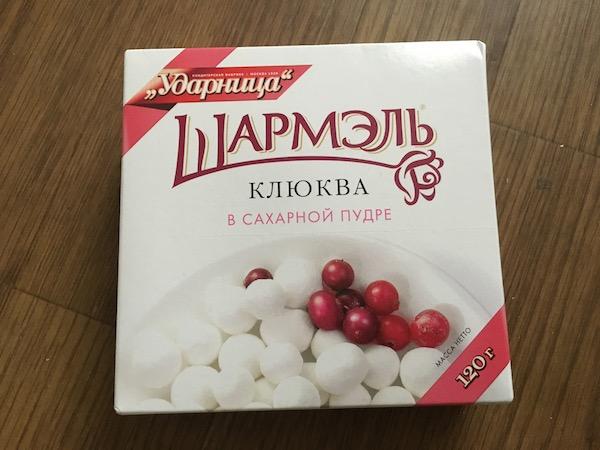 ロシアのお土産
