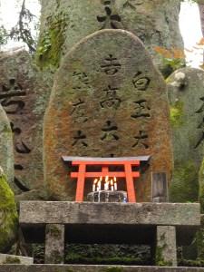 Japon, octobre 2012