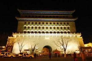 Porte d'entré sud vers la place Tian'anmen