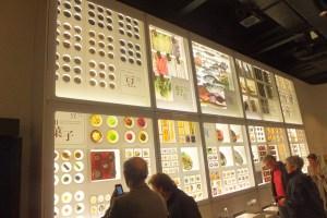 La diversité de la nourriture japonaise
