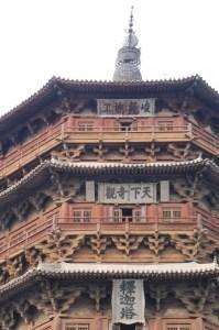 Détail de la pagode