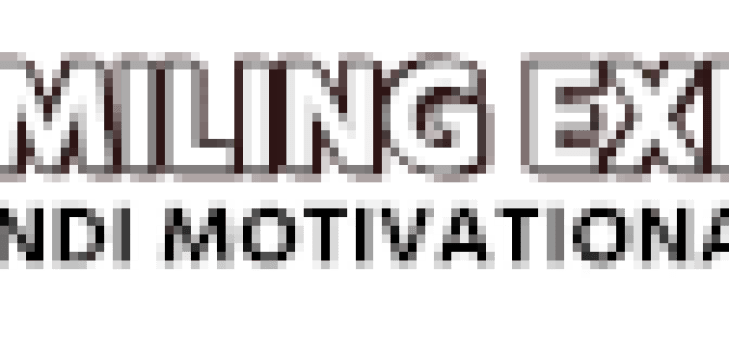 Mahatma Gandhi Motivational Quotes Picture