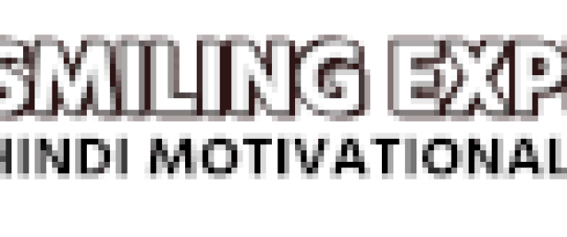 Motivationa quotes picture in Hindi