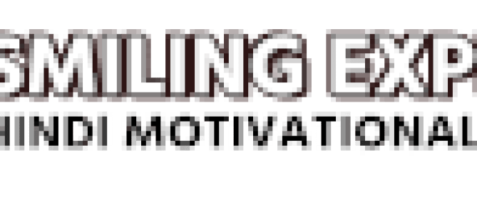 pandit deendayal upadhyaya hindi quotes