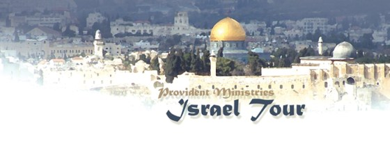 israeltour1