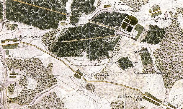 Perovo_(1818-1823)