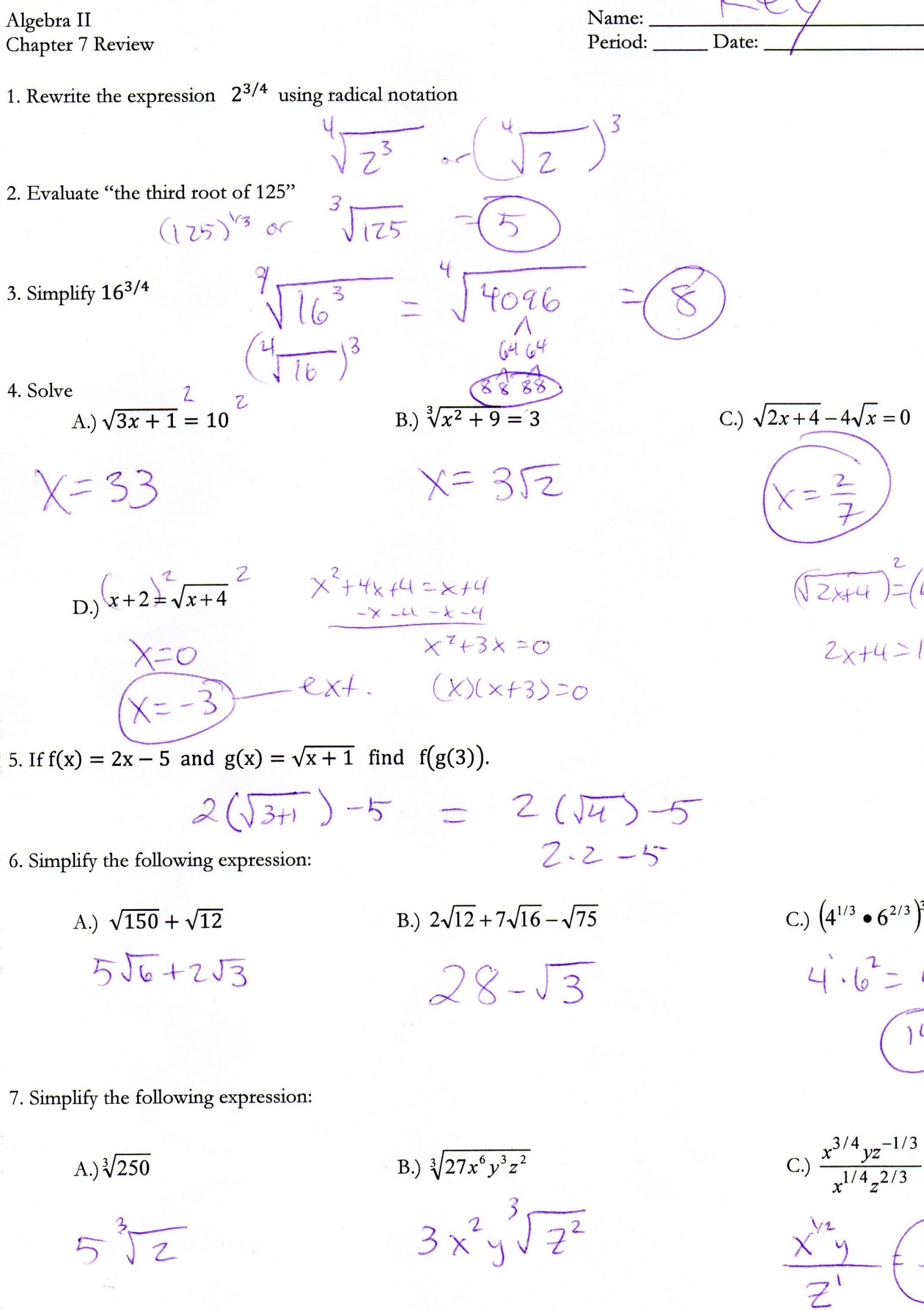 30 Algebra 2 Worksheet