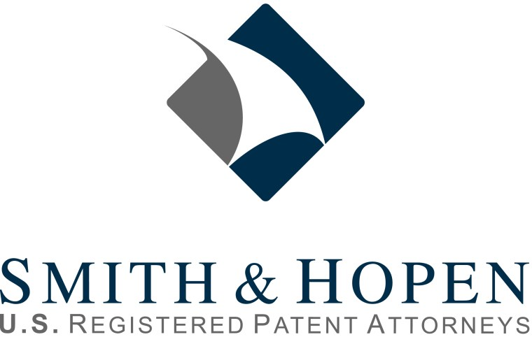 Vertical Smith Hopen Brand Logo and Text
