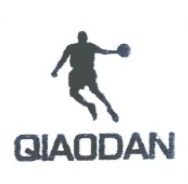 Qiaodan Sports trademak for Jordan with basketball player.