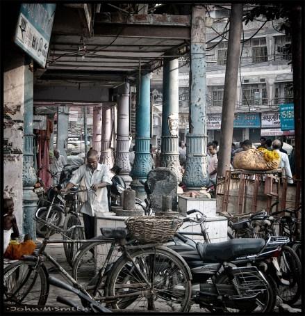 Varanasi Veritas