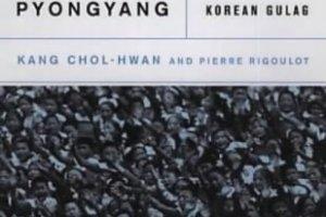 Dear Leader: Poet, Spy, Escapee – A Look Inside North Korea by Jang