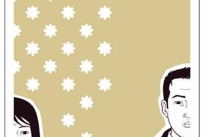Shortcomings by Adrian Tomine [in Bloomsbury Review]