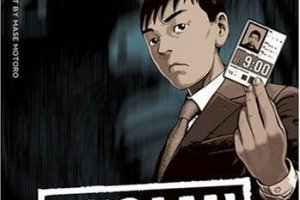Ikigami: The Ultimate Limit (vol. 1) by Motoro Mase, translated by John Werry, English adaptation by Kristina Blachere