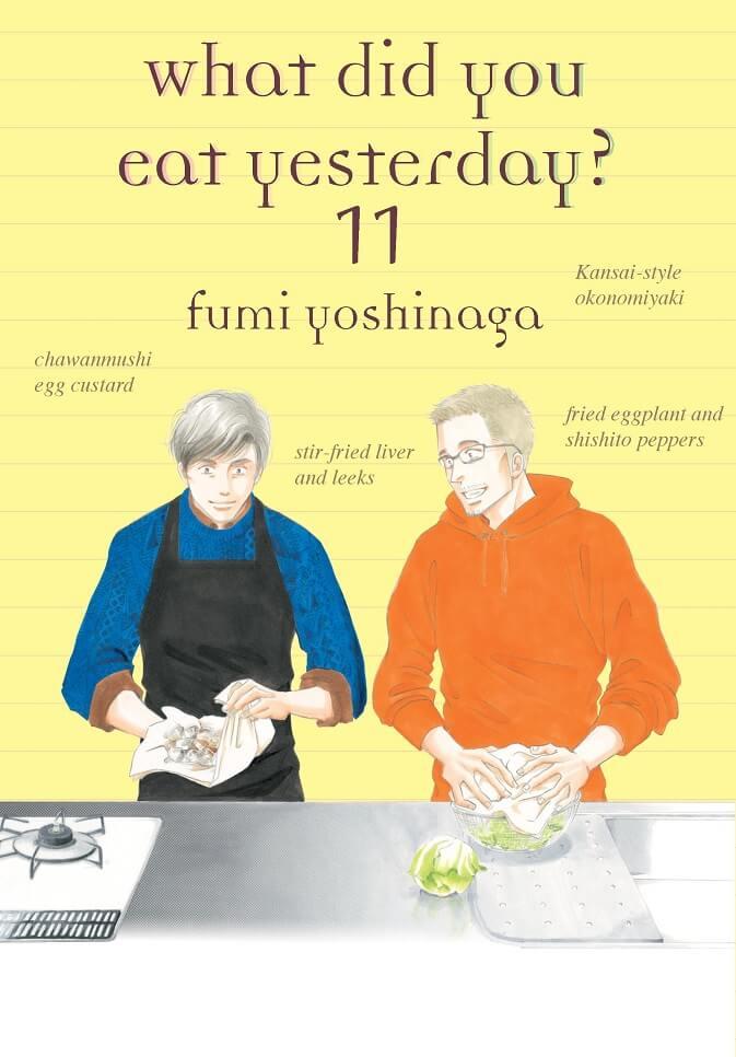 What Did You Eat Yesterday Vol 11 By Fumi Yoshinaga
