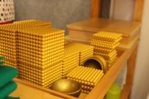 Montessori maths materials