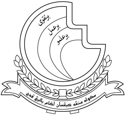 logo_SMKA_BALING_B&W