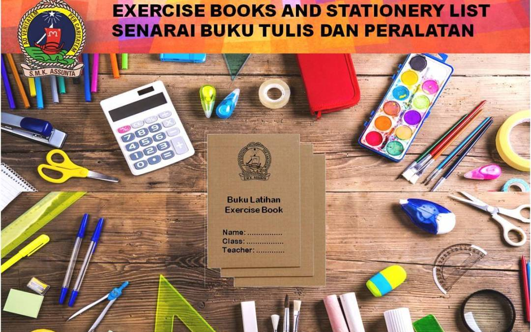 2018 Book and Stationery List