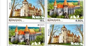 Castelul Károlyi, ilustrat pe timbrul cu valoarea nominală de 15 lei