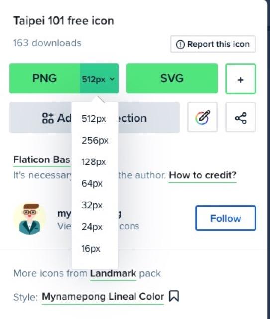 [筆記] FlatIcon 免費非商業使用的向量圖示圖庫 – 地瓜大的飛翔旅程