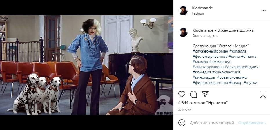 Instagram a fost popular pentru creatorul colajelor de virus Klodmande