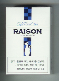 cigarettes_pack_from_south_korea.jpg