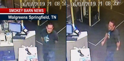 Springfield Police Seek Suspect In Walgreens Grab And Dash