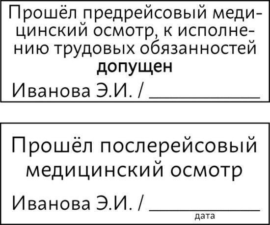 Изготовление штампов Смоленск