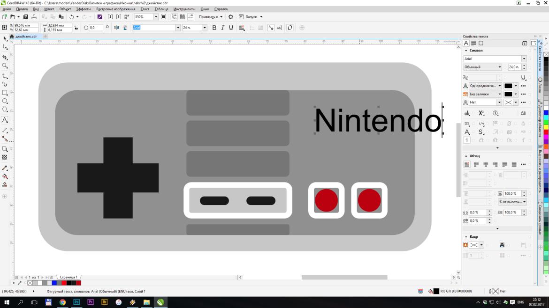 Рисуем геймпад для иконки приложения в CorelDRAW