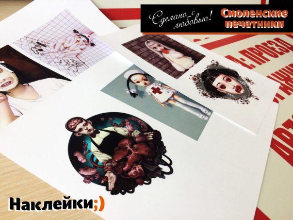Печать наклеек Смоленск