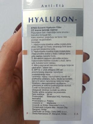 eucerin-ingrediens