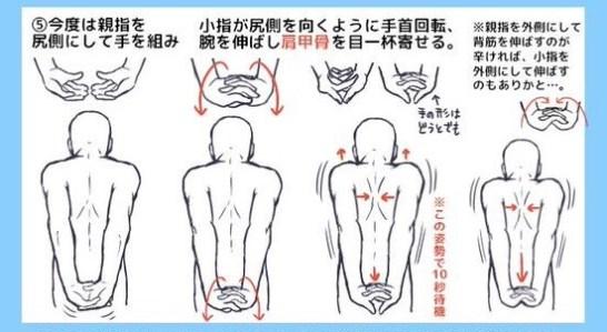 katakori ni yokukiku taiso-5