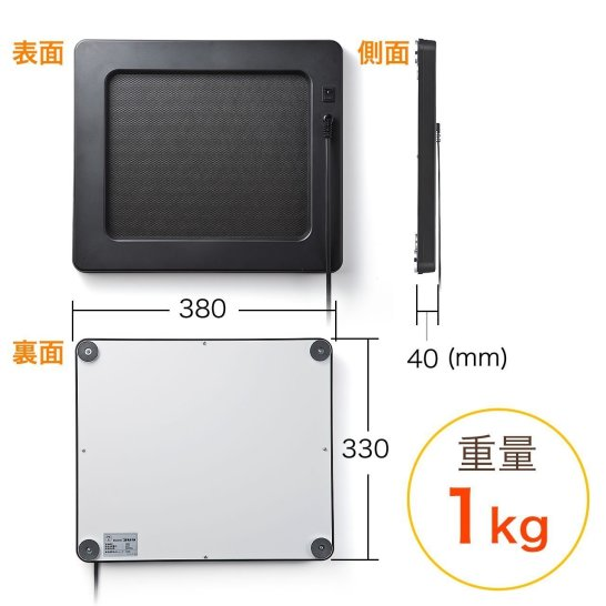 portable kotatu-2