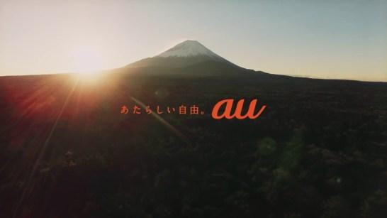 au_minnaau-1