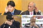 【画像あり】舛添都知事と野々村議員の動作がそっくりすぎるとTwitterで話題に