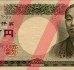 新紙幣のデザインはダサい?ネットの評判は?旧紙幣とのデザイン比較も