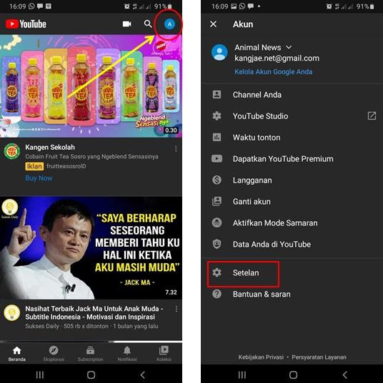 Cara Memblokir Konten Dewasa di YouTube