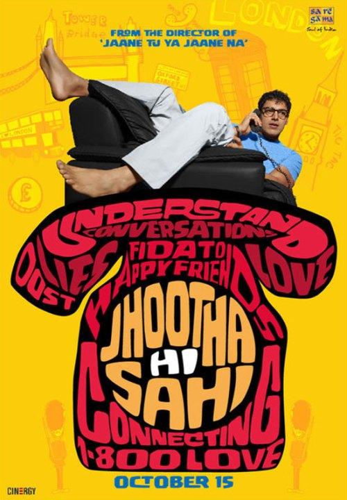 Jhootha-hi-sahi