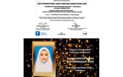 ASiS International Essay Writing Competition & STEM Online Challenge 2020