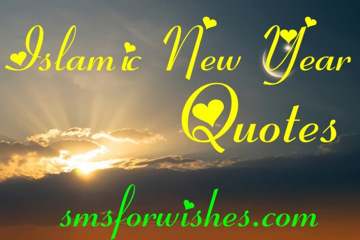 Islamic New Year Quotes 1441