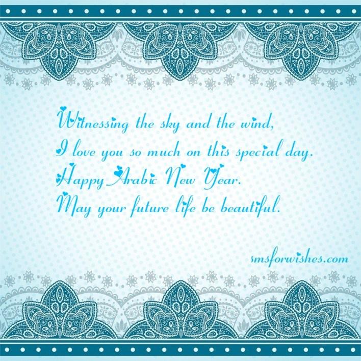 Islamic New Year Quotes 1442 Muharram Greetings 2020 in Urdu, Hindi, English, Arabic