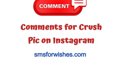 Comments for Crush Pic on Instagram