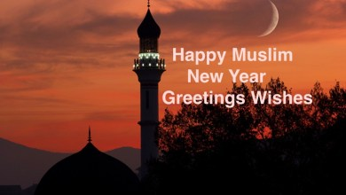 Happy Muslim New Year 1443 H Wishes, Quotes, Greetings, Messages, Status for Facebook, Whatsapp in 2021