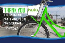 Thank you Hulu