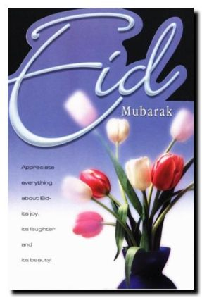 Image result for eid mubarak sms for lover