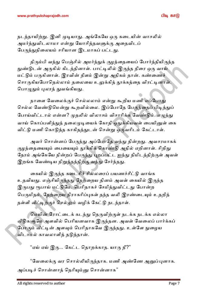 pidi-kaadu_2-page-007