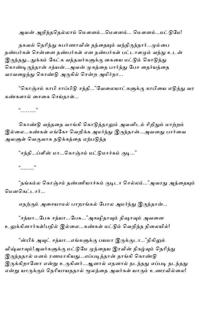param4-page-002