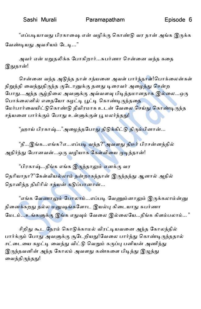 param6-page-019